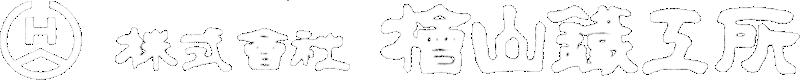 hiyama-logo_01